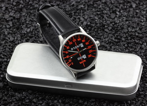 CBX speedometer kmh watch