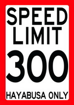 SPEED LIMIT 300 - HAYABUSA ONLY speed limit sign
